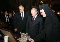 BG MPr.BORISOV and Russian Pr. PUTIN brought to St. IOAN Baptist reliques by Bishop TICHON